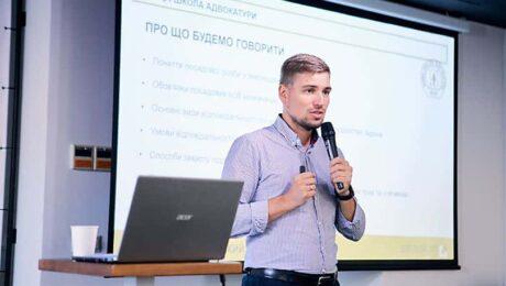 Дмитрий Навроцкий. Советник по земельным вопросам. AO SENSUM